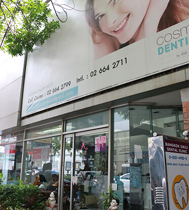 Dental Clinic Thailand @Ploenchit